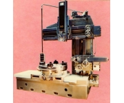 Lathes - vertical Jed Black New