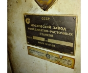 Grinding machines - unclassified stanko Used